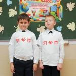 perm-logo-life-t-shirts