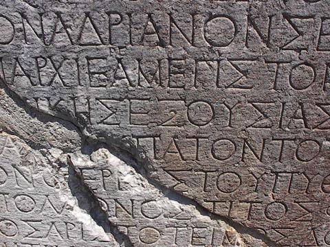 04-ancient-greek