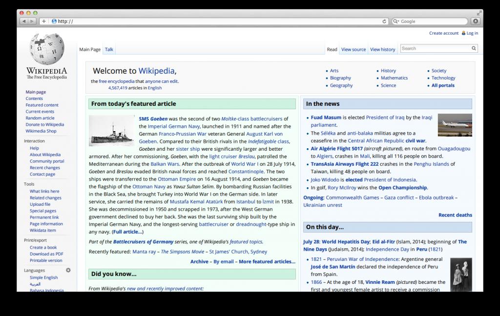 Актуальный дизайн Википедии (2014)