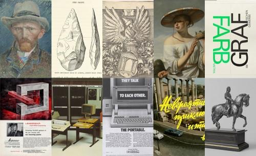 10 открытых коллекций артефактов дизайна и искусства