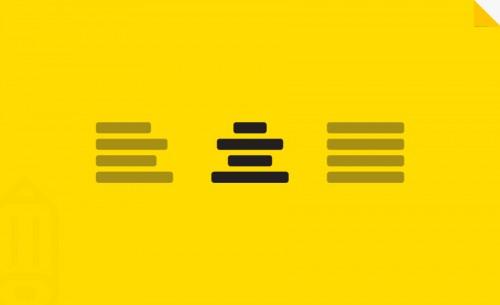 Выключка по центру: примеры, ошибки, как сделать