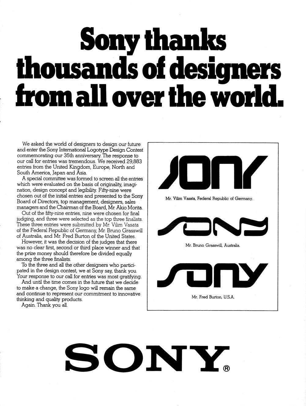 Конкурс на логотип Сони Sony