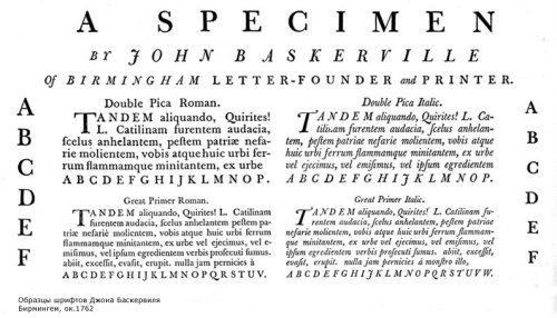Шрифты (рубрика) — Страница 5 из 7 — Оди