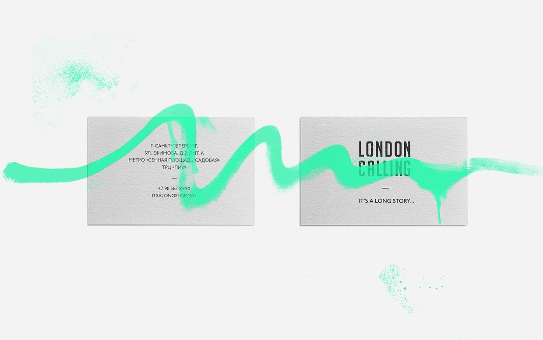ff3380950ac Фирменный стиль магазина одежды London Calling — Оди